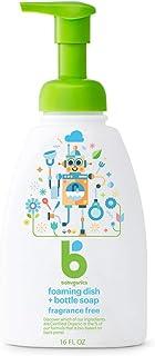 Babyganics Jabón Espumoso Lavatrastes, Detergente para Trastes, Seguro para Biberones, Sin Fragancia, 473 ml