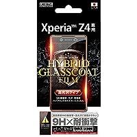 レイ・アウト Xperia Z4 (docomo SO-03G / au SOV31) フィルム 9H耐衝撃・光沢・防指紋ハイブリッドガラスコートフィルム RT-XZ4FT/T1
