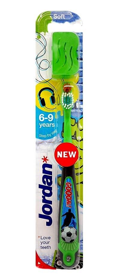 規範起業家元に戻す(ジョルダン)Jordan 子供用 歯ブラシ ノルウェージョルダン社製(6-9才 : ステップ3)