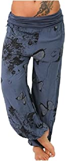 DressU Women's Plus-Size Printing Baggy Yoga Butterfly Chic Soft Palazzo Pants