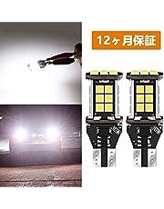 T16 LED バックランプ 爆光 キャンセラー内蔵 バックランプ T16 / T15 3020LED10連 12V V無極性 ホワイト 後退灯 バックライト 50000時間以上寿命 1年保証(2個セット)