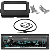 Audio Bundle for 2014 and Up Harley - Kenwood USB AUX Bluetooth Digital Media Receiver Combo with Dash Kit for Single DIN Radios for Motorcycles, Enrock 22' Wired AM/FM Antenna