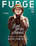 FUDGE -ファッジ- 2019年 12月号
