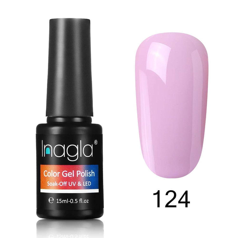 Inagla ジェルネイル カラージェル 1色入り 15ml-GNS124