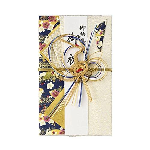 マルアイ 祝儀袋 結婚式 デザイン 和風 金鶴 紺 1枚 キ9B