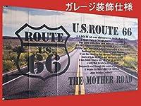 ガレージ装飾仕様 R08 ルート66旗 R66 ルート66フラッグ ハーレーダビッドソン 旗看板 ガレージ 雑貨 アメリカン イージーライダー