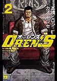 OREN'S 2 (ヤングチャンピオン・コミックス)