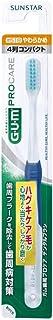 GUM(ガム) 歯周プロケア ハブラシ #518 [4列コンパクトヘッド?やわらかめ]