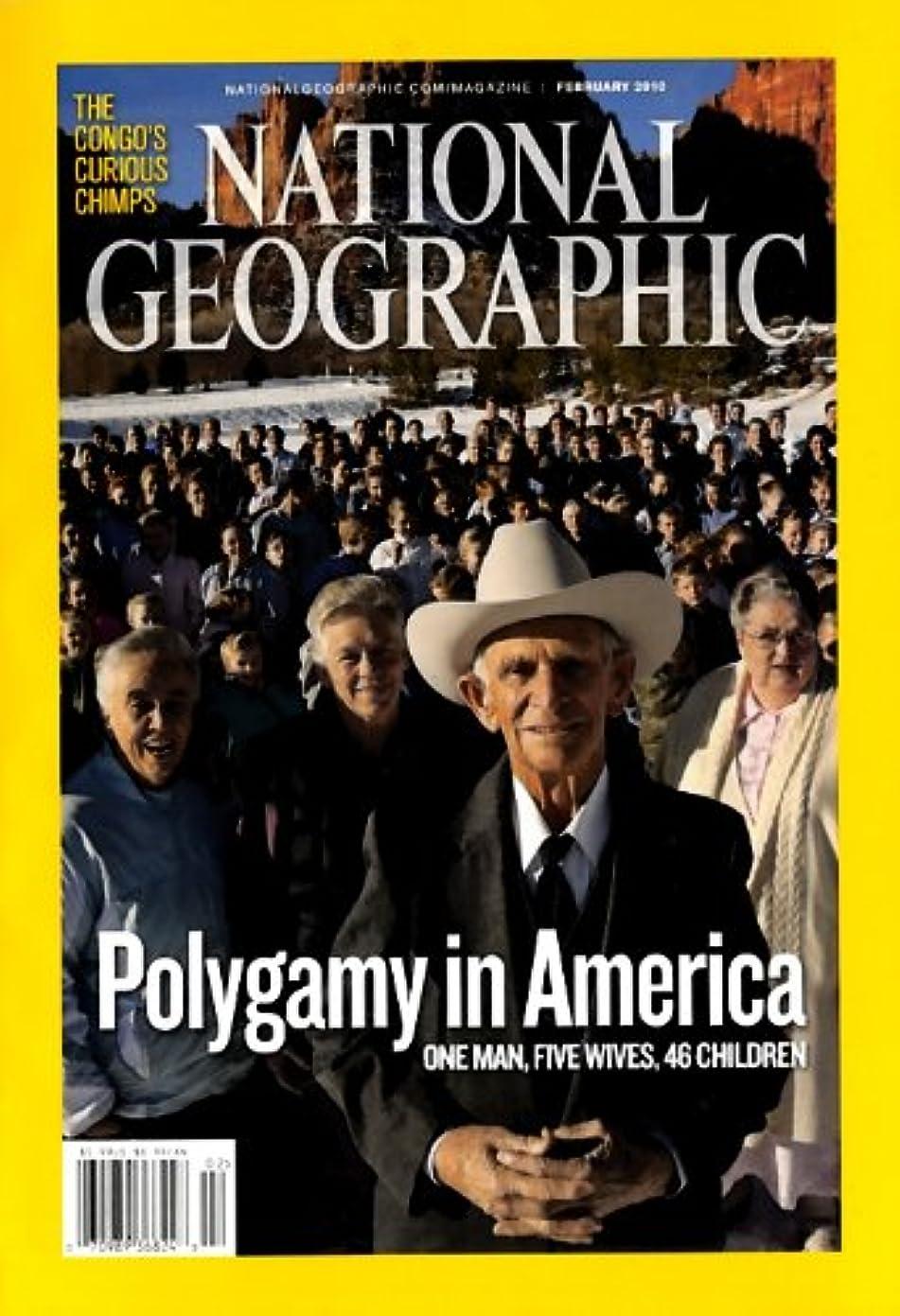 増強たくさんの必須National Geographic [US] February 2010 (単号)