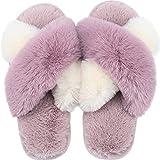 Lvptsh Zapatillas de Casa para Mujer Invierno Pantuflas Hombre Cálidode Slippers Fluff Zapatos de Casa Planas Peludo Antideslizante,WhitePurple,EU38/39