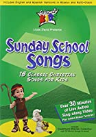 Sunday School Songs [DVD] [Import]