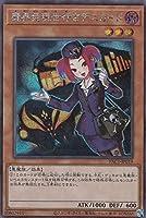 遊戯王 PAC1-JP019 魔界発現世行きデスガイド (日本語版 シークレットレア) PRISMATIC ART COLLECTION