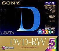 SONY データ用DVD-RW 1-2倍速 5枚パック 5DMW47GX