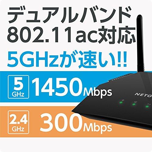 『NETGEAR WiFiルーター 無線LAN AC1700 速度 1450+300Mbps R6350』の3枚目の画像