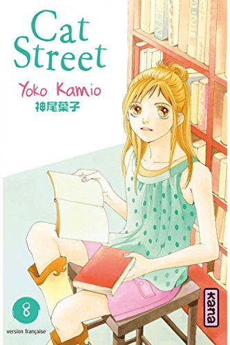 Cat Street - Tome 8