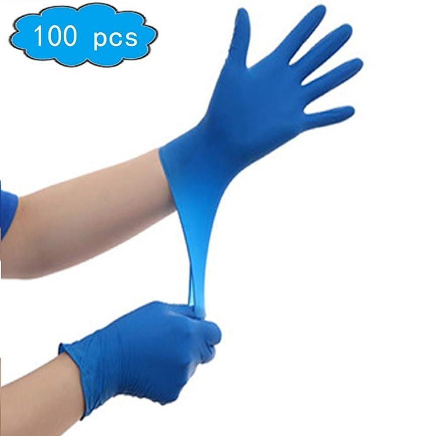 特別にトレイ逆説ニトリルテスト用手袋、使い捨て、医療用グレード、青/紫/白、大きい、100カウント、3ミル厚、応急処置用品、家庭用品、使い捨て手袋 (Color : Blue, Size : XL)