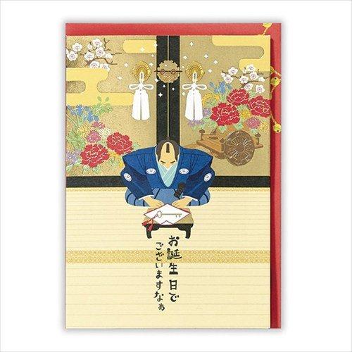 日本ホールマーク『ユーモア時代劇シリーズ 大奥』