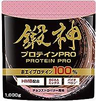 鍛神(キタシン) プロテイン PRO ホエイプロテイン チョコストロベリー風味 30回分 1kg