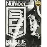 Number PLUS B.LEAGUE 2017-18 OFFICIAL GUIDEBOOK (Sports Graphic Number PLUS(スポーツ・グラフィック ナンバープラス))