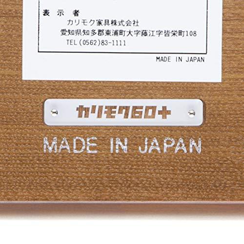 【カリモク正規品】カリモク60ダイニングテーブル幅130cmウォールナットD36490AWK(設置・組立・引き取りサービスあり※一部地域のみ)