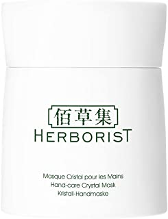 Herborist hand-care Crystal Mask