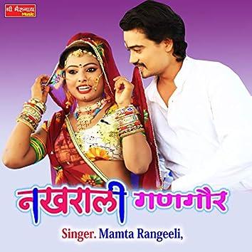 Nakhrali Gangor (Rajasthani)