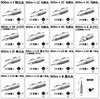 FENGYI KEJI 2 pcs x General Solder Iron Tip 900M Series for Hakko Soldering Rework Station for 936, 937, 938, 969, 8586, 852D Solder Tips