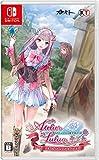 ルルアのアトリエ ~アーランドの錬金術士4~ - Switch