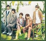 「evergreen」【豪華盤】