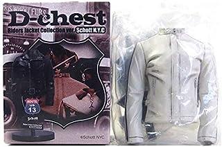 【5】 ダイブ 1/8 D-chest ライダースジャケットコレクション Ver.Schott CLASSIC RACER JKT ホワイト×ブラック 単品