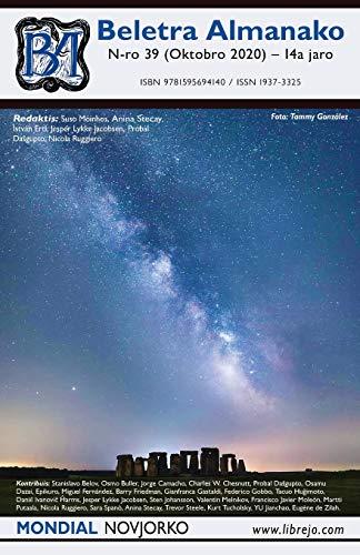 Beletra Almanako 39 (BA39 - Literaturo en Esperanto) (Esperanto Edition) (Paperback)