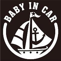 imoninn BABY in car ステッカー 【シンプル版】 No.13 ヨット (白色)