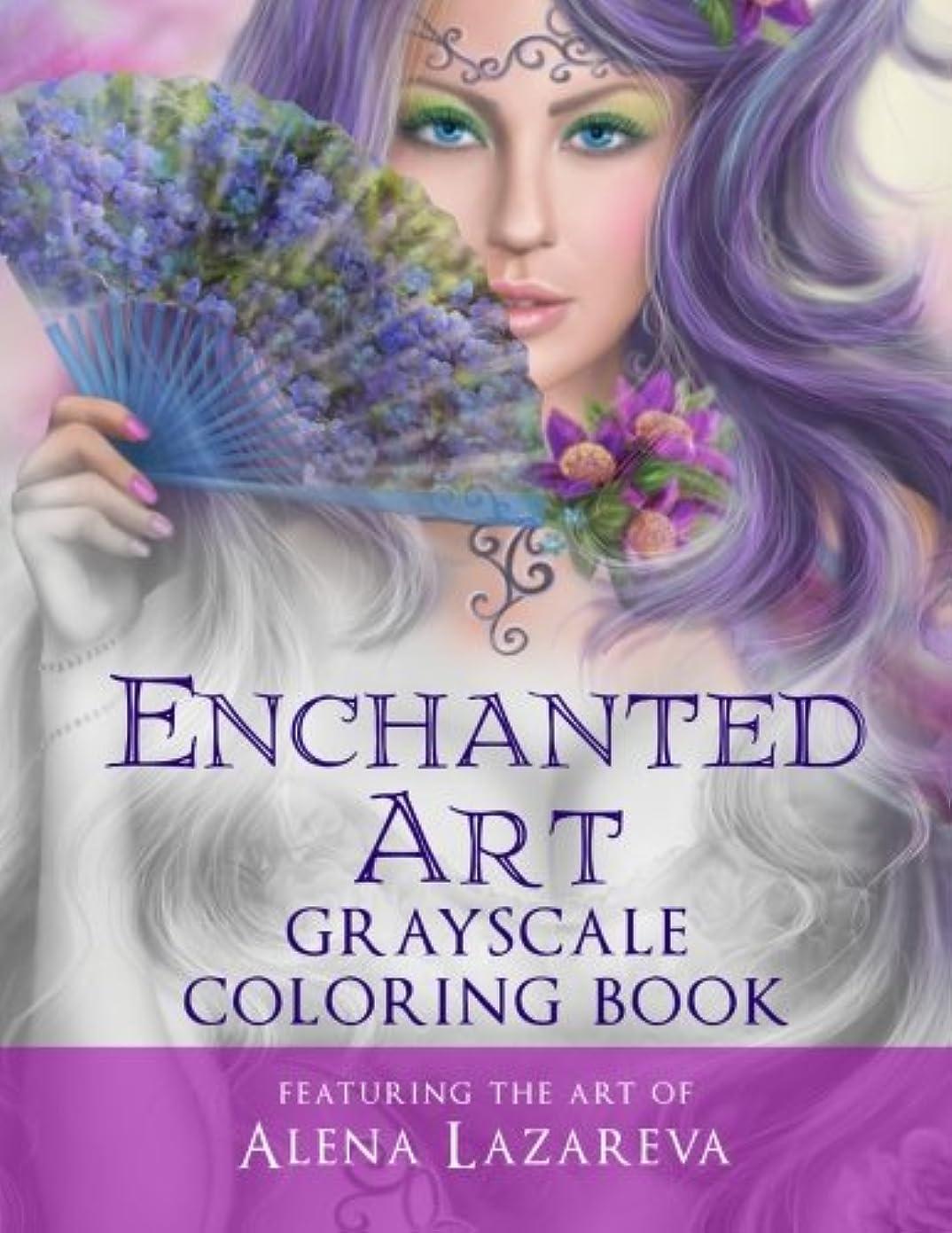 はちみつ熟達した石のEnchanted Art Grayscale Coloring Book: For Grown-Ups, Adult Relaxation