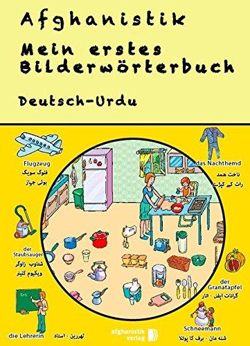 Mein erstes Bilderwörterbuch Deutsch - Urdu: Spielerisch Deutsch lernen