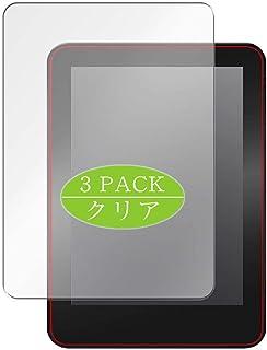 3枚 VacFun フィルム , ONYX BOOX KEPLER 向けの 保護フィルム 液晶保護 フィルム 保護フィルム(非 ガラスフィルム 強化ガラス ガラス ) ニュー
