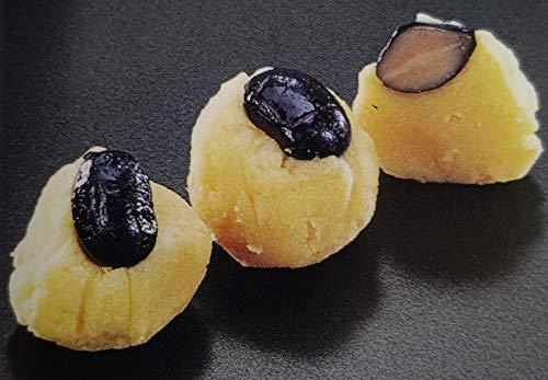 前菜 八寸 焼き芋黒豆しぼり 24個 冷凍 業務用