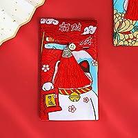 中国の絹の赤い封筒 新年の赤いラッキー財布 包装袋赤い幸運なお金のポケット中国の旧正月 新年 祝儀袋 ぽち袋 お年玉袋 ポチ袋 金入れ 人気 グッズ 誕生日と結婚式 ギフトバッグ 贈り物 (招き猫)