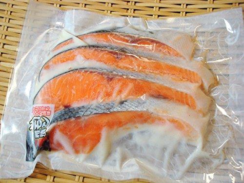 築地丸中 鮭の粕漬け4切れ入り! 銀鮭粕漬け