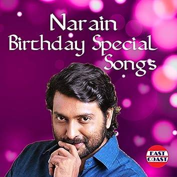 Narain Birthday Special Songs