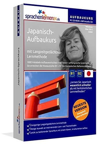Japanisch-Aufbaukurs: Lernstufen B1+B2. Lernsoftware auf CD-ROM + MP3-Audio-CD für Windows/Linux/Mac OS X. Fließend Japanisch lernen für ... Computer / MP3-Player / MP3-fähigen CD-Player