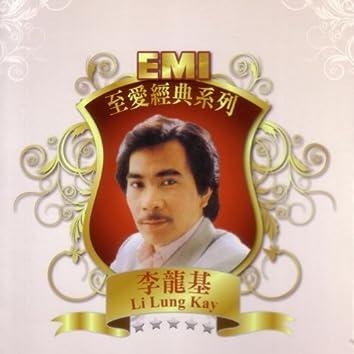EMI Lovely Legend