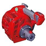 Efco Multimate MM-PU - Herramienta multiusos para jardín (motor de gasolina 2 tiempos, 30 cc)