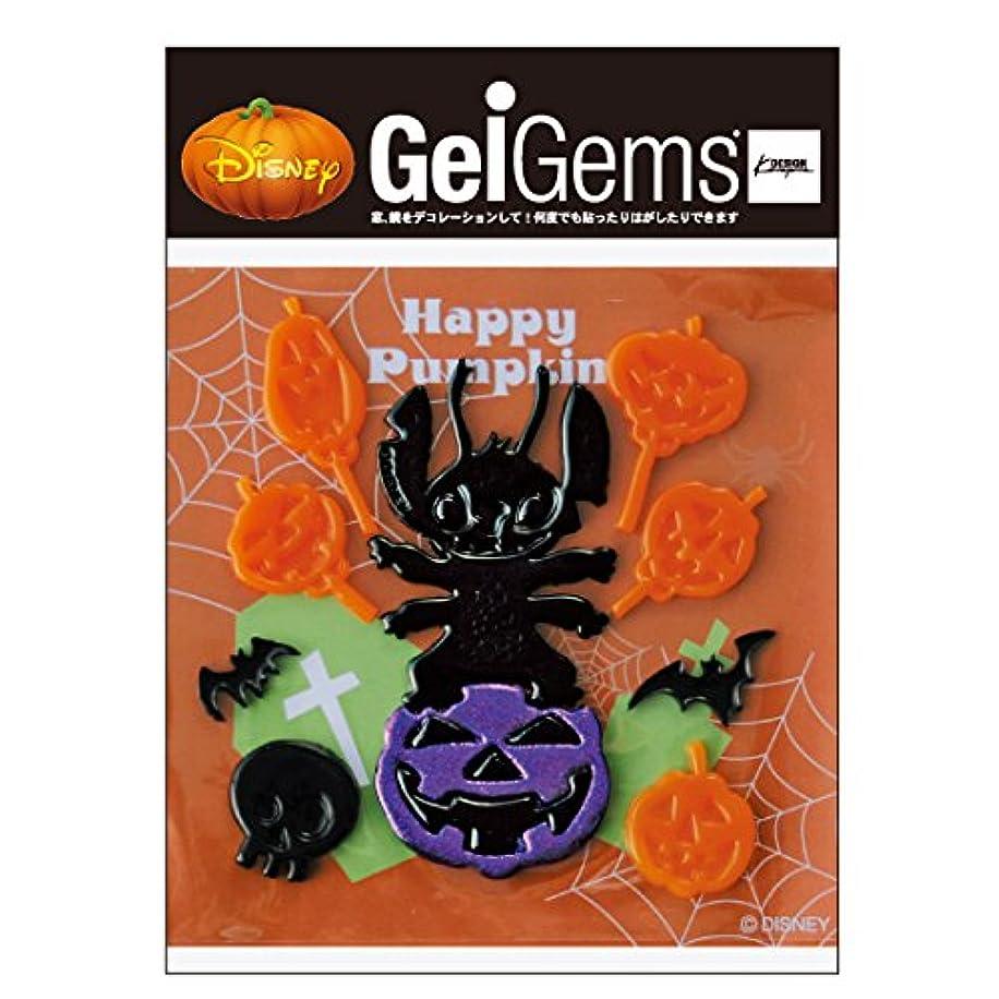 高度な内なる販売員kameyama candle(カメヤマキャンドル) ジェルジェムディズニーバッグS 「 カボチャスティッチ 」 キャンドル 袋:W200×L255×H5mm (e1050036)