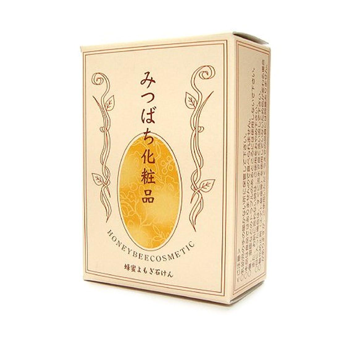 スクランブル薄いすり減る蜂蜜よもぎ石鹸 100g
