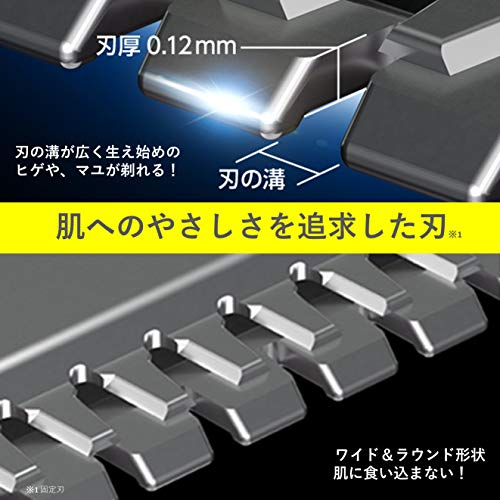 パナソニックファーストフェイスシェーバーお風呂使用可電池式男性用黒ER-GM40-K