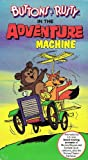 Buttons & Rusty in the Adventure Machine