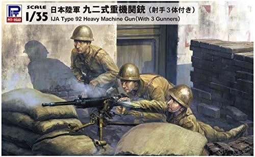 ピットロード 1/35 グランドアーマーシリーズ 日本陸軍 九二式重機関銃 射手3体付き プラモデル G39