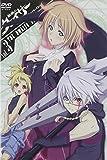 聖痕のクェイサー(ディレクターズカット版) Vol.3(初回盤)[DVD]