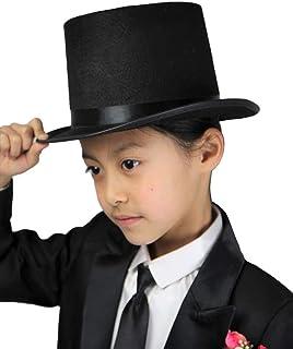 ハット キッズ 子供用 シルクハット 帽子 黒 28cht05