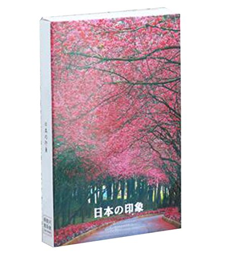 30 piezas Tarjeta postal de felicitación creativa postal retro del paisaje postal de la postal [Japón]